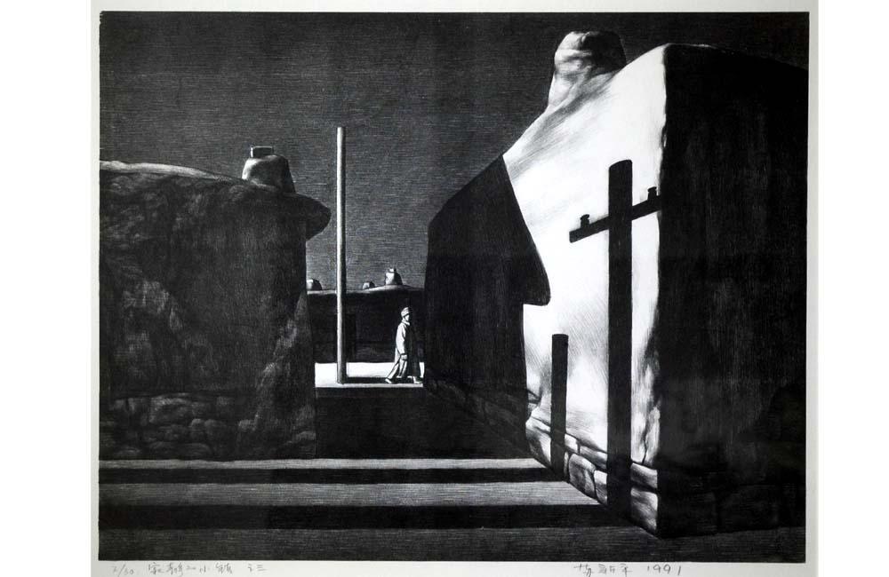 Su Xinping – Ausstellung im Kunstraum Villa Friede, Bonn