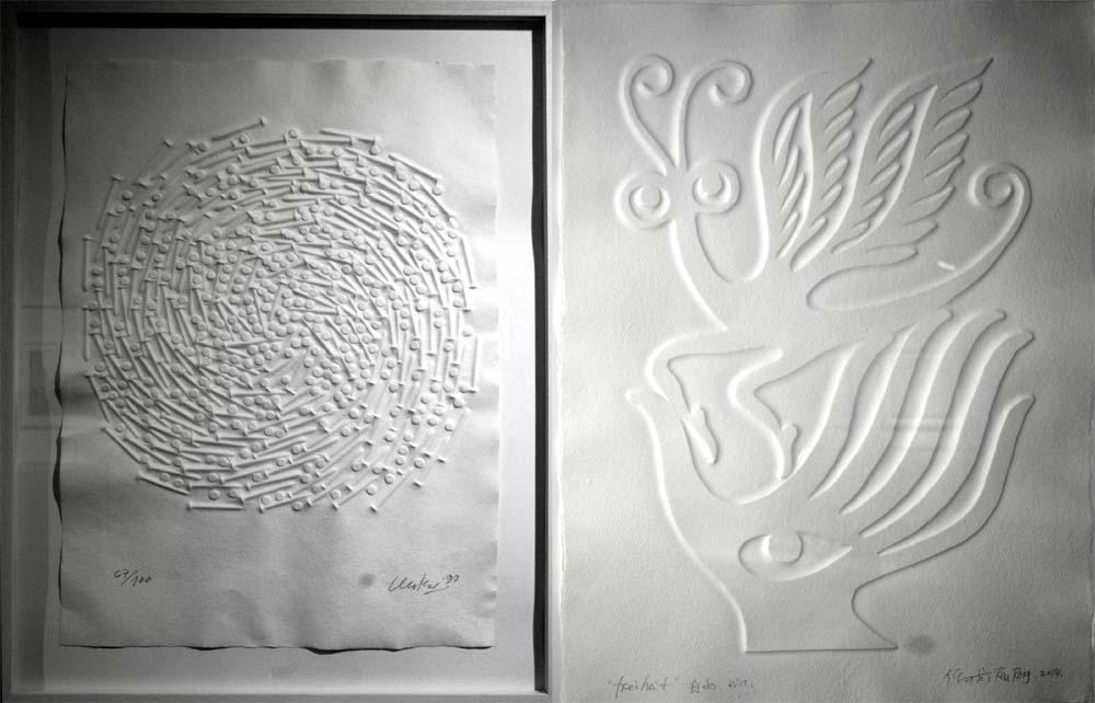Dialogausstellung Günther Uecker & Ren Rong – Kunstraum Villa Friede Bonn